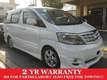 2 YEAR WARRANTY AND NEW JCI!! 2007 TOYOTA ALPHARD AS PLATINUM!! FREE LOANER CARS AVAILABLE NOW!! in Okinawa, Japan