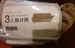 couch cover from nitori in Okinawa, Japan