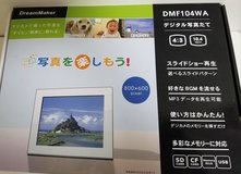 Digital Photo Frame (With Remote control and 16GB MC) and 7cs Picture Frames. in Okinawa, Japan