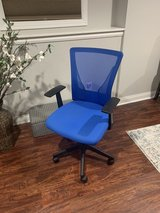 office desk chair in Elizabethtown, Kentucky