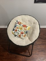 Papasan chair in Elizabethtown, Kentucky