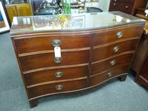 Vintage Mahogany Dresser with Glass Top in Naperville, Illinois