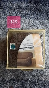 Nitori Couch cover - lovers seat in Okinawa, Japan