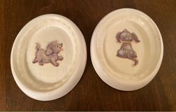 Vintage Oval Plaques in Bolingbrook, Illinois