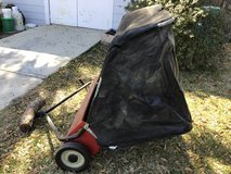 """42"""" High Performance Lawnsweeper in Beaufort, South Carolina"""