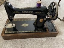 Singer Sewing Machine - Travel Machine with Bentwood Oak Locking Dome in Rolla, Missouri