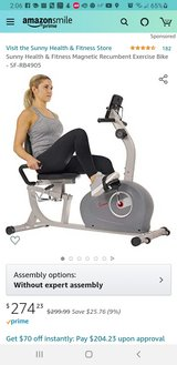 New In Box Recumbant Stationary Bike Many Features See Photos in Plainfield, Illinois