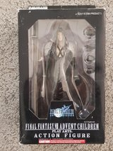 Final Fantasy VII Advent Children: Sephiroth in Ramstein, Germany