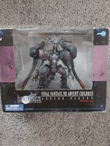 Final Fantasy VII Advent Children: Bahamut Sin in Ramstein, Germany