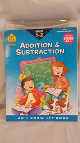 Grades 1-2 - Addition & Subtraction in Naperville, Illinois
