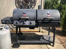 Char Griller Duo.  Propane and Charcoal in Naperville, Illinois