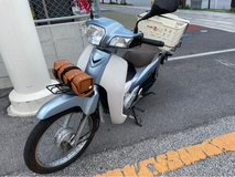 Honda Super Cub 50cc in Okinawa, Japan