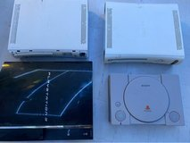 consoles for parts in Yuma, Arizona