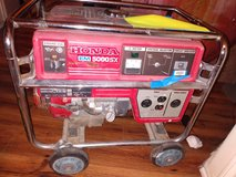 2 House hold Generators, 1 Pressure washer, 2 Mowers in Spring, Texas