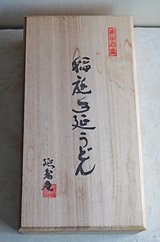 Japanese wooden box for udon in Okinawa, Japan