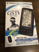 Golf swing trainer monitor in Misawa AB, Japan
