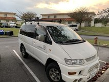 Mitsubishi Delica Spacegear Chamonix in Okinawa, Japan