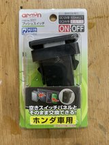 Brand new On/ Off car accessory switch in Okinawa, Japan