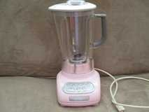 PINK KithenAid BLENDER in Beaufort, South Carolina