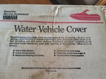 Yamaha Wave Jammer  Water Vehicle Cover in 29 Palms, California