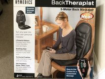 Back massager by Homedics in Aurora, Illinois