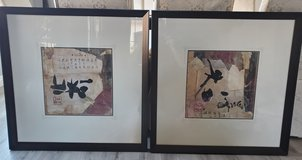 Asian Picture Prints with Frames in Nellis AFB, Nevada