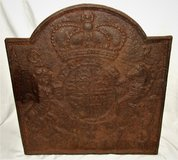Vintage Fireback / Royal Coat of Arms VMC Colonial Williamsburg Reproduction in Glendale Heights, Illinois