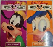 Disney Movies -- Classic Originals -- VHS in Ramstein, Germany