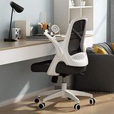 Hbada Office Desk Chair - No Assembly Required - Black & White - New! in Aurora, Illinois