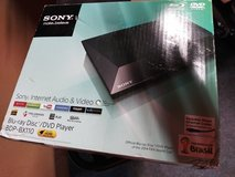Sony Blu-ray disc DVD player in Yucca Valley, California