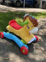 Vtech Rocking Horse in The Woodlands, Texas