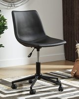 Signature Design by Ashley Swivel Office Chair - New! in Aurora, Illinois