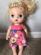 baby doll in Plainfield, Illinois