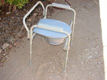 Bedside Commode Shower Chair in Yucca Valley, California