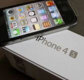 iPhone 4S in excellent working condition, unlocked in Bolingbrook, Illinois