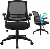 Anacci Office Chair with Ergonomic Back Support - New! in Bolingbrook, Illinois