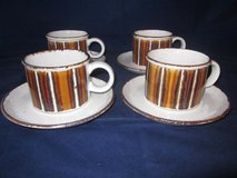 WEDGWOOD MIDWINTER STONEHENGE EARTH Pattern ~ Vintage 1970s in Chicago, Illinois