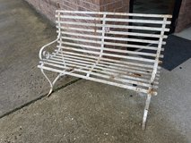 Park Bench with Steel legs and seat straps. in Fort Leonard Wood, Missouri