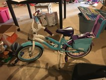 girls journey bike w spot for a doll on back in Plainfield, Illinois