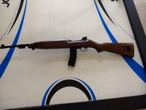 Airsoft Replica Rifle: UKARMS (Spring Rifle) in Kingwood, Texas