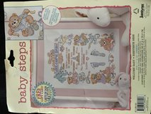 Welcome Baby counted cross stitch kit - opened and barely started in St. Charles, Illinois