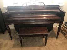 Free Piano and bench in Travis AFB, California