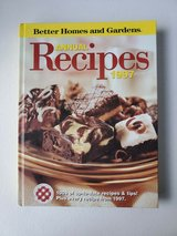 Vintage 1997 Better Homes & Gardens Annual Recipes Hard Cover Cook Book in Joliet, Illinois
