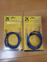 Guitar Pedal Cables and AC/DC Adaptor for Guitar Pedals in Okinawa, Japan