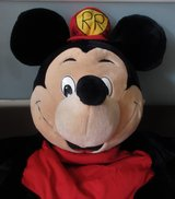 """VINTAGE Huge 39"""" MICKEY MOUSE PLUSH Head STUFFED in Fort Campbell, Kentucky"""
