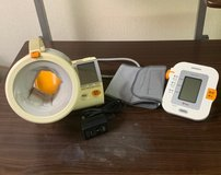 OMRON DIGITAL BLOOD PRESSURE MONITORS….TWO FOR LESS THAN THE PRICE OF ONE!! in Okinawa, Japan