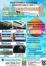 household air conditioner cleaning in Okinawa, Japan
