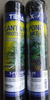 New! Tenax Pond and Plant Landscaping Protect Net - 7 ft x 100' *$10 per Roll in Joliet, Illinois