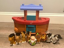 Vintage Fisher Price Noah's Ark with Noah Figure and 8 Touch and Feel Animals in Glendale Heights, Illinois
