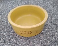 Antique Dog Bowl in Fort Campbell, Kentucky